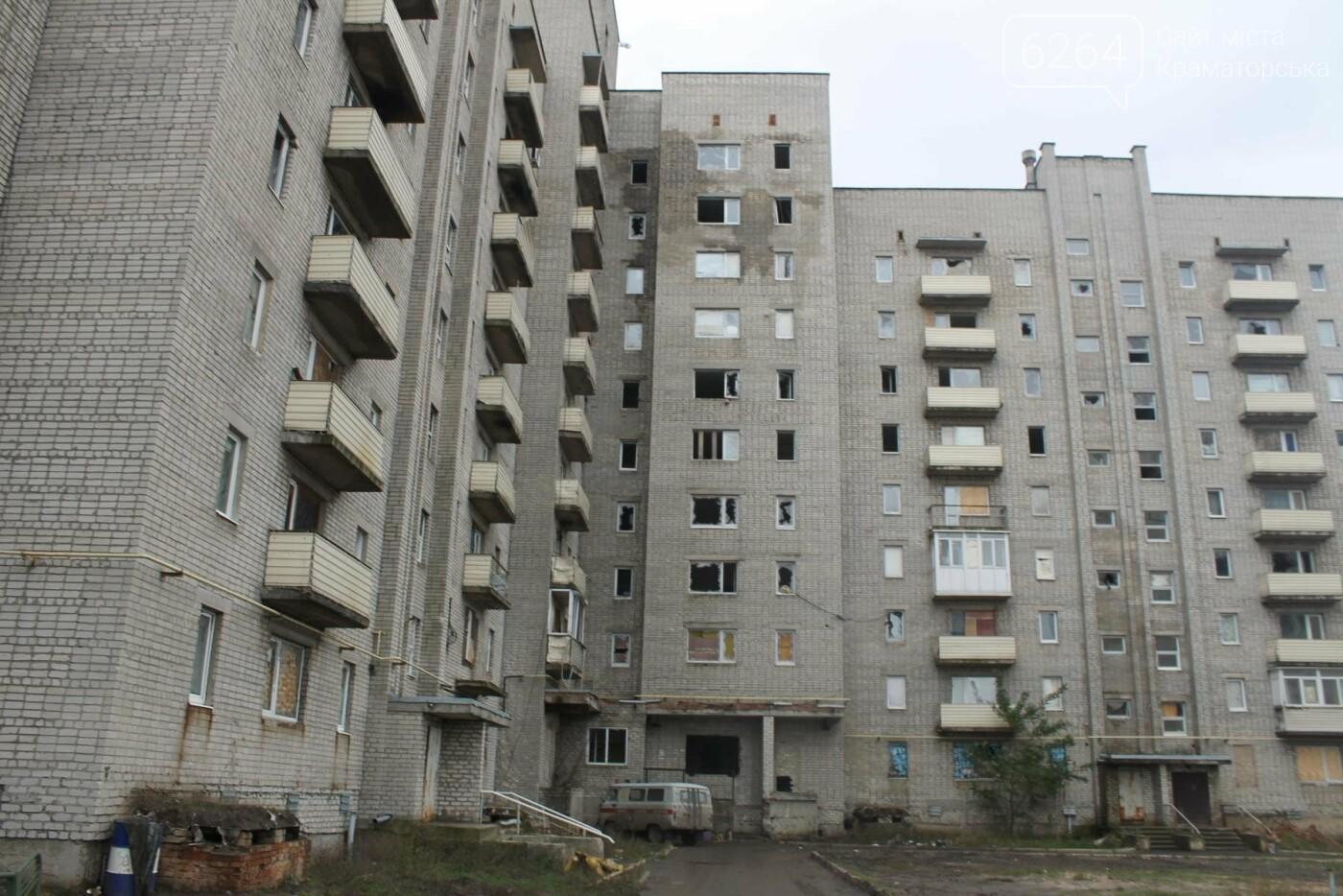 Необъявленная война глазами очевидцев: Легенды Авдеевки,  ставшие роком для ее местных жителей, фото-2