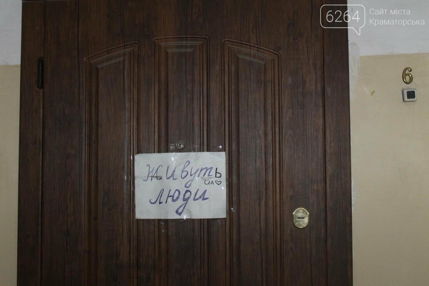 Необъявленная война глазами очевидцев: Легенды Авдеевки,  ставшие роком для ее местных жителей, фото-5