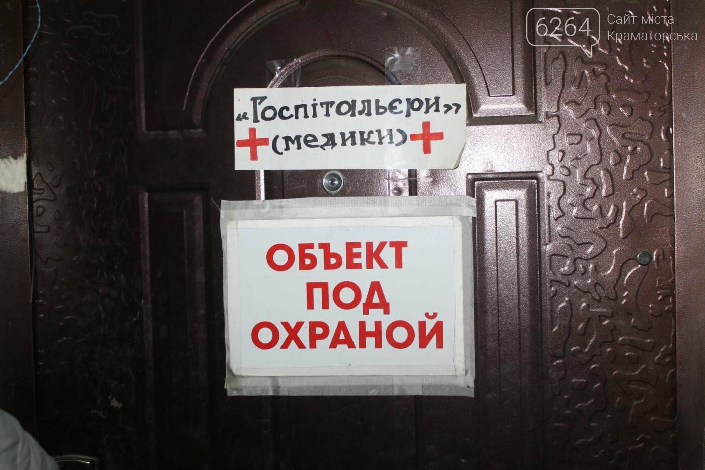 Необъявленная война глазами очевидцев: Легенды Авдеевки,  ставшие роком для ее местных жителей, фото-7