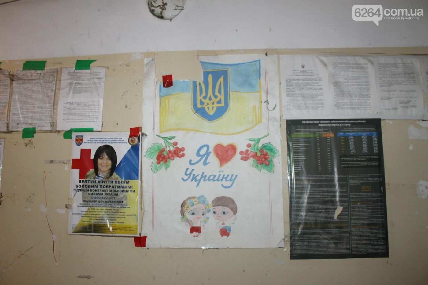 Необъявленная война глазами очевидцев: Легенды Авдеевки,  ставшие роком для ее местных жителей, фото-3