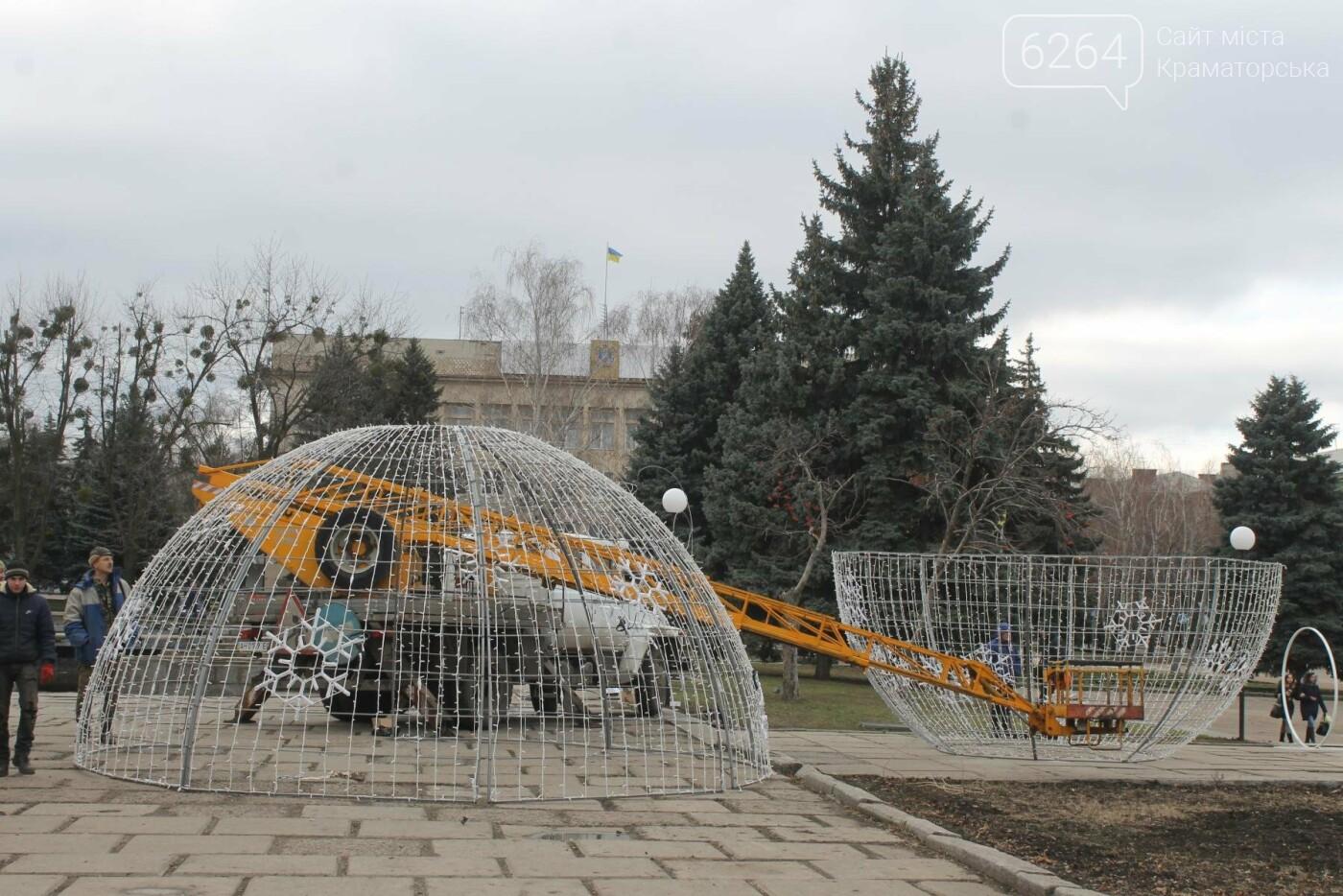 Вскоре в Краматорске засияет праздничная иллюминация, фото-1