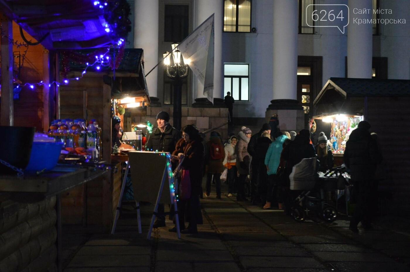 В Краматорске открылась новогодняя ярмарка в «львовском стиле», фото-2