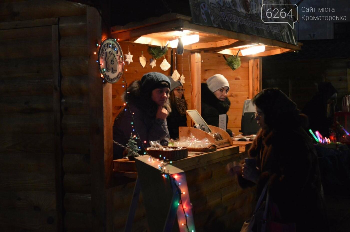В Краматорске открылась новогодняя ярмарка в «львовском стиле», фото-1