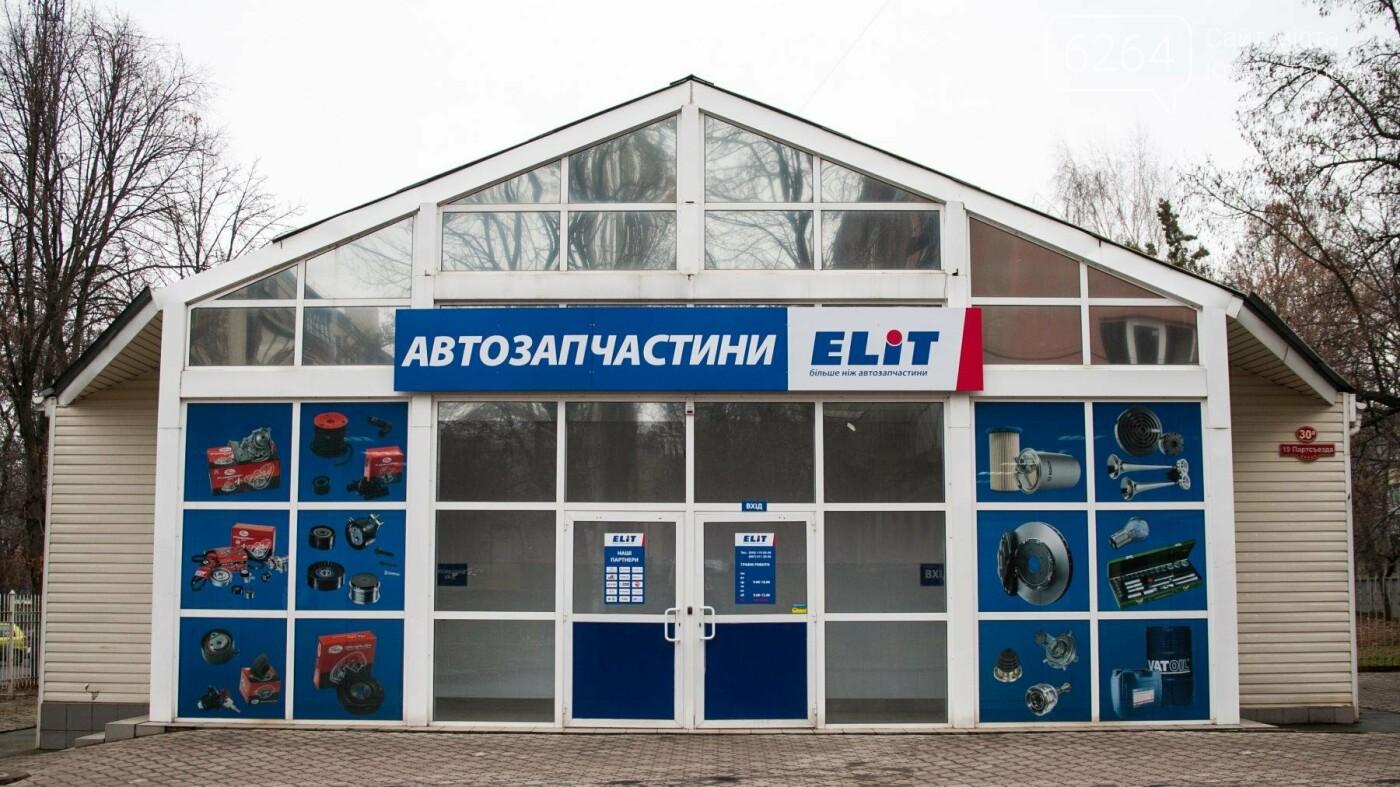 6 причин купить автозапчасти у компании «ЭЛИТ-Украина» в Краматорске!  или  Покупайте автозапчасти из первых рук!, фото-1