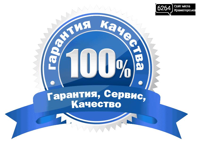 6 причин купить автозапчасти у компании «ЭЛИТ-Украина» в Краматорске!  или  Покупайте автозапчасти из первых рук!, фото-4