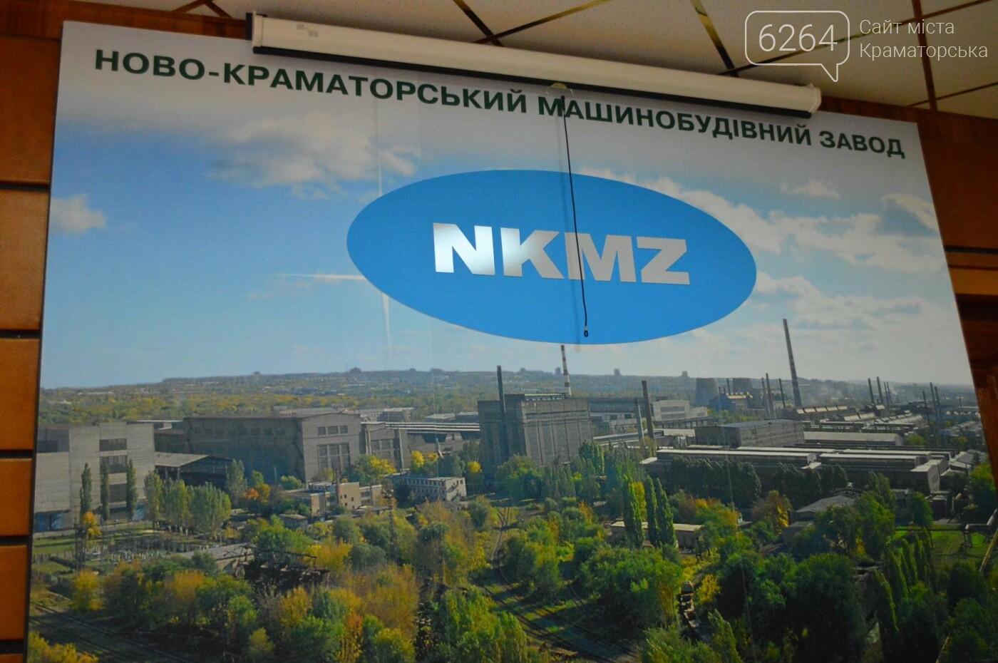 В Краматорске прошла пресс-конференция, на которой подвели итоги работы НКМЗ, фото-2