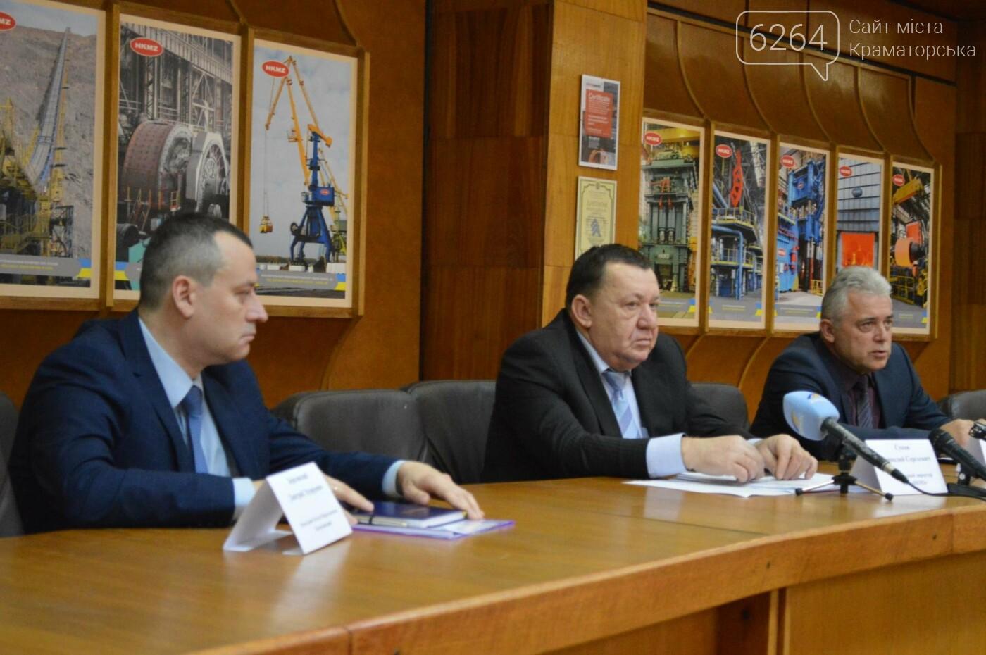 В Краматорске прошла пресс-конференция, на которой подвели итоги работы НКМЗ, фото-4