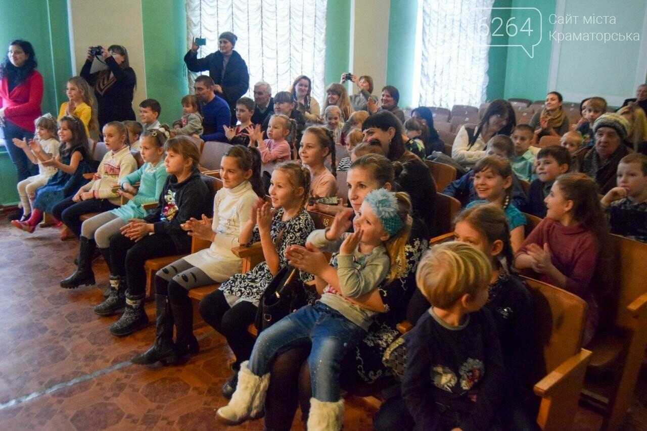 Краматорский Центр психосоциальной адаптации подарил детям из числа ВПЛ волшебный праздник ко Дню Святого Николая , фото-1