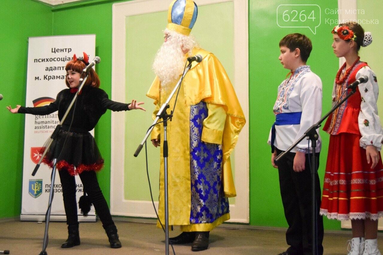 Краматорский Центр психосоциальной адаптации подарил детям из числа ВПЛ волшебный праздник ко Дню Святого Николая , фото-2