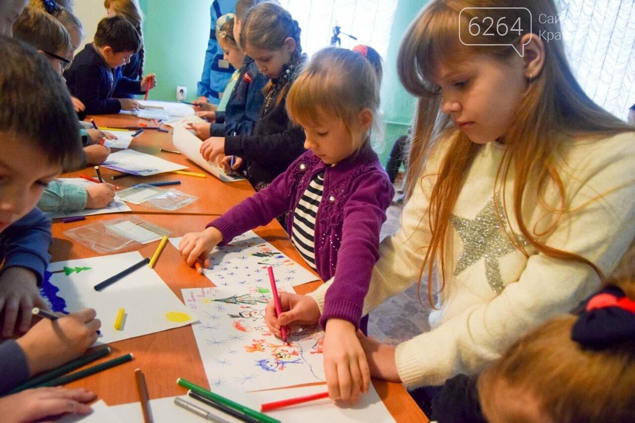 Краматорский Центр психосоциальной адаптации подарил детям из числа ВПЛ волшебный праздник ко Дню Святого Николая , фото-3