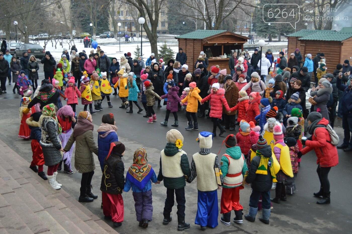Краматорск празднует Масленицу, фото-11