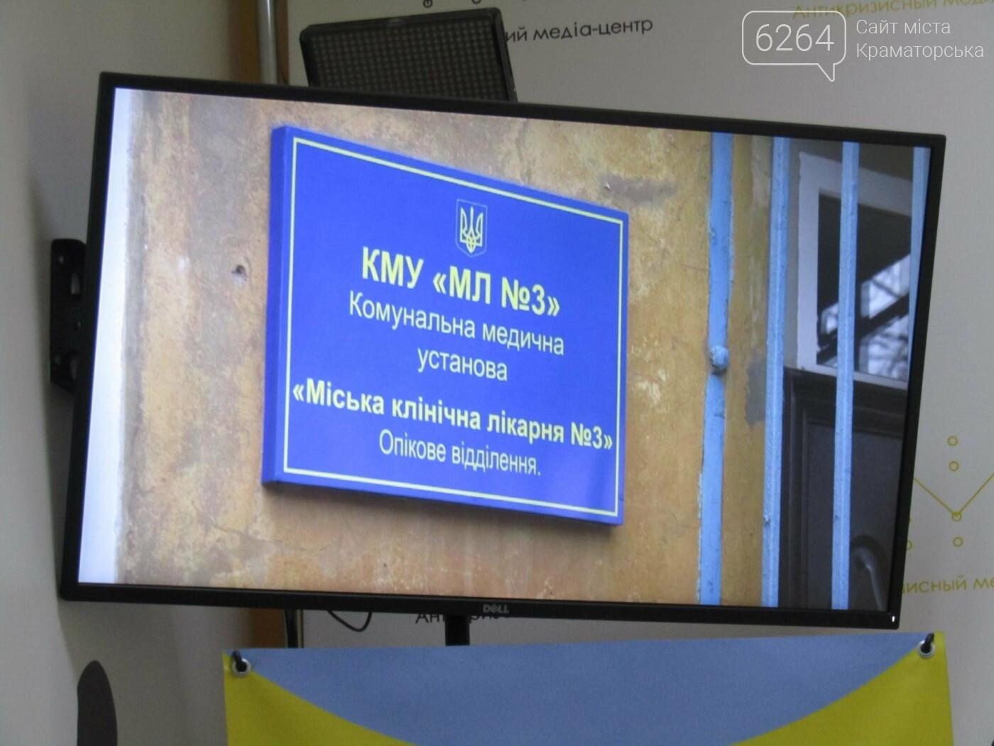В ожоговом отделении Краматорска впервые за 50 лет сделали капитальный ремонт, фото-4