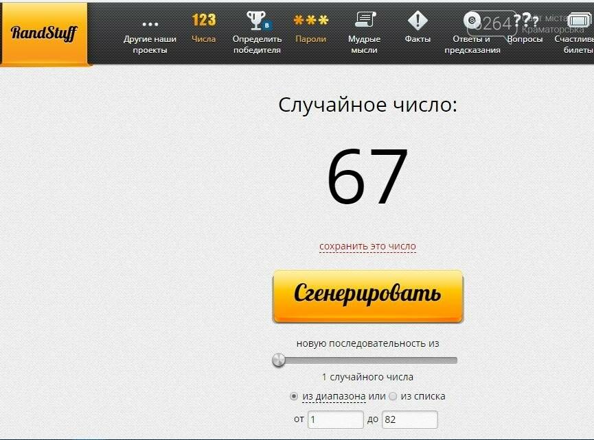 Поздравляем победителя розыгрыша билетов на концерт «Виктор Цой: 55 лет Легенде», фото-1