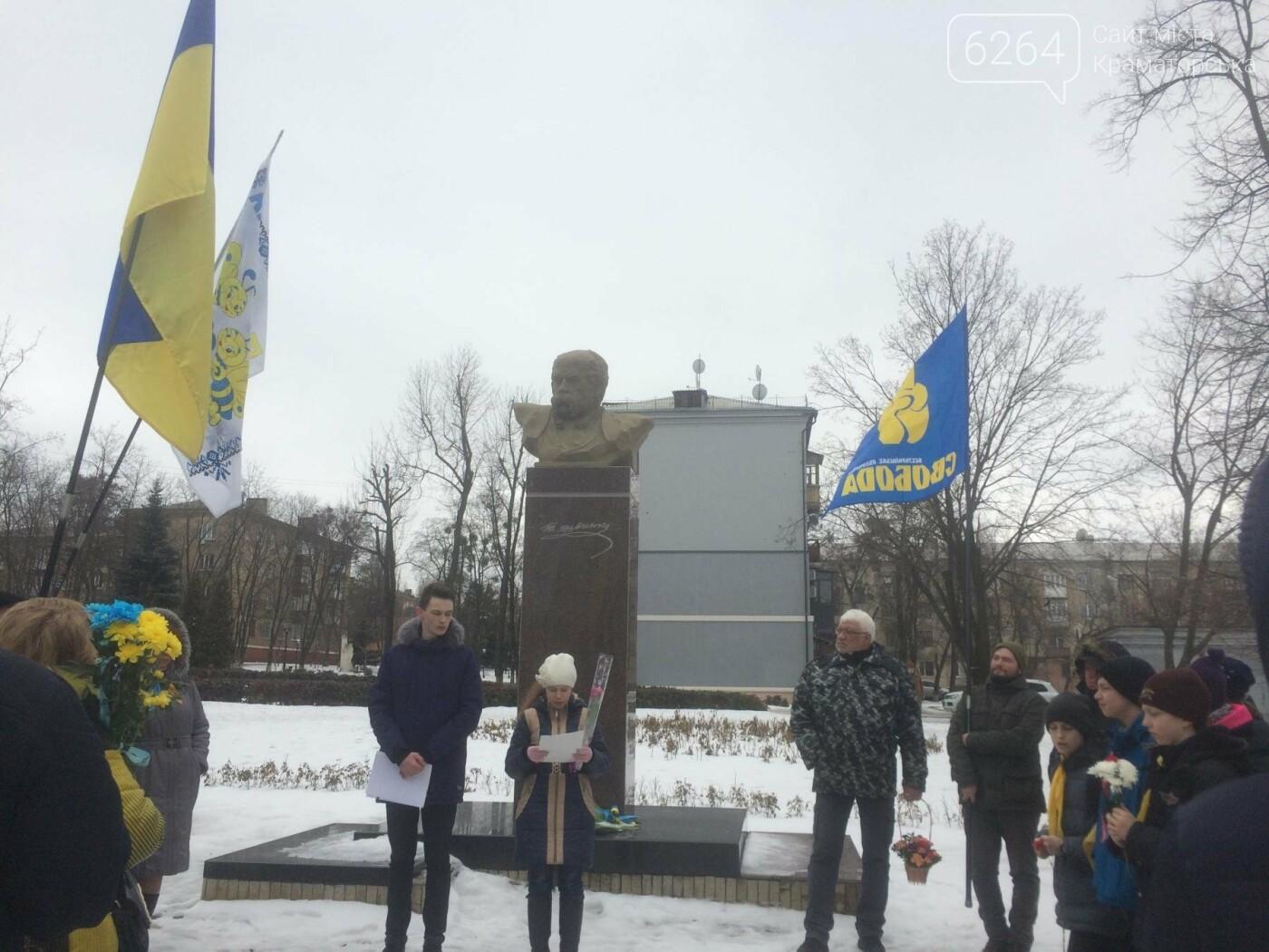 В Краматорске прошел митинг, приуроченный 204-летию Кобзаря, фото-3