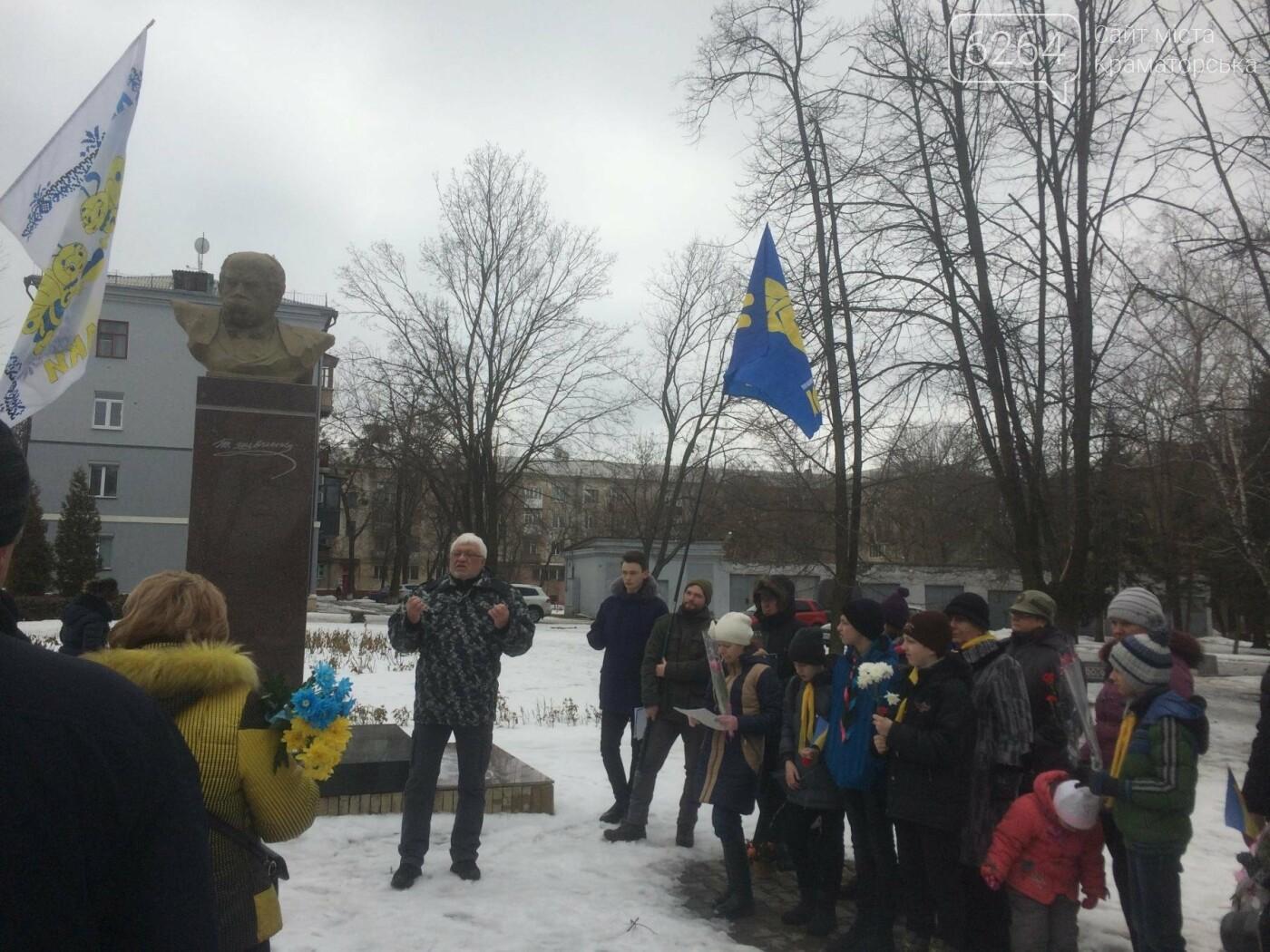 В Краматорске прошел митинг, приуроченный 204-летию Кобзаря, фото-4