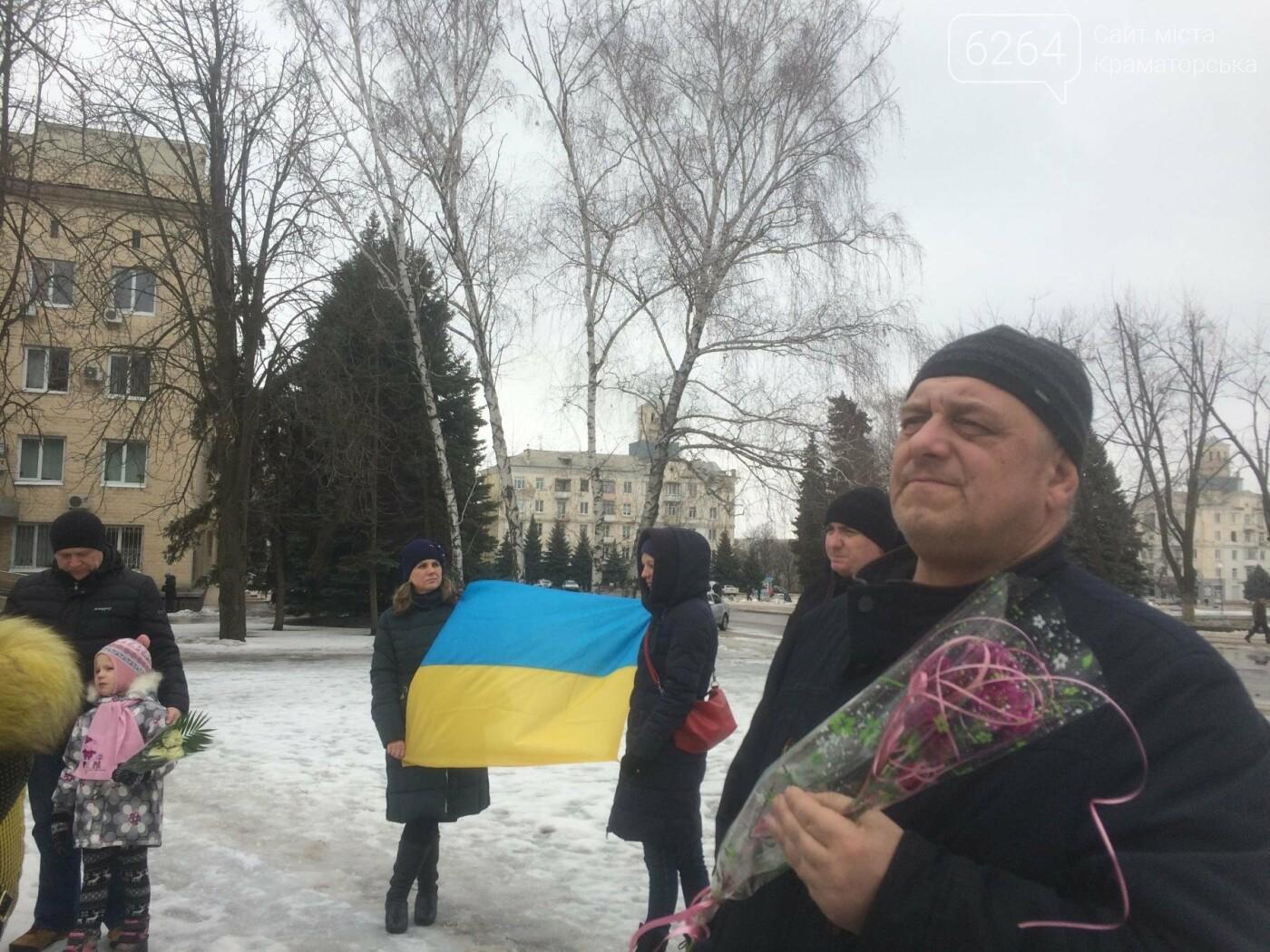 В Краматорске прошел митинг, приуроченный 204-летию Кобзаря, фото-2