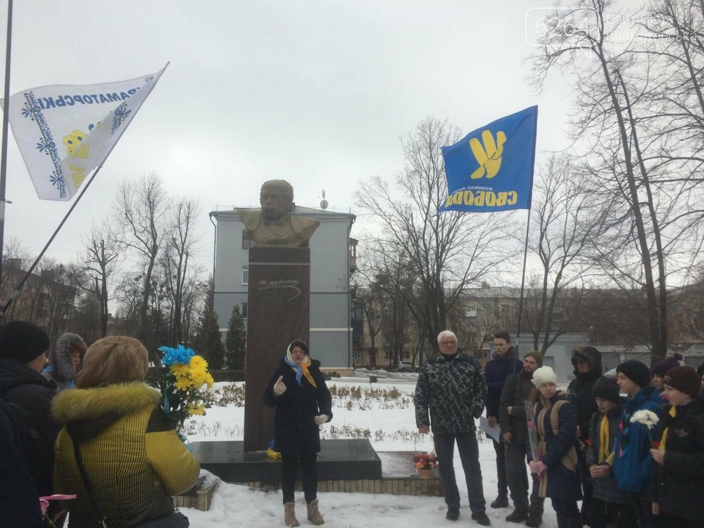 В Краматорске прошел митинг, приуроченный 204-летию Кобзаря, фото-1