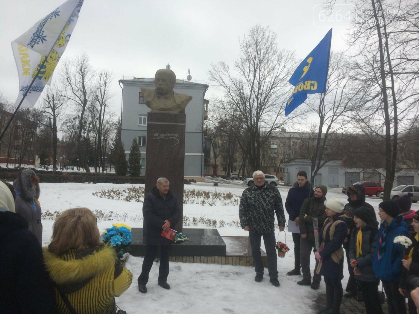 В Краматорске прошел митинг, приуроченный 204-летию Кобзаря, фото-5