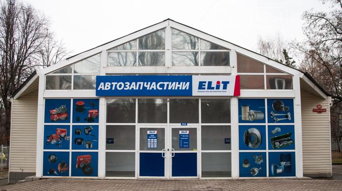 Не просто запчасти от компании ELIT, фото-1