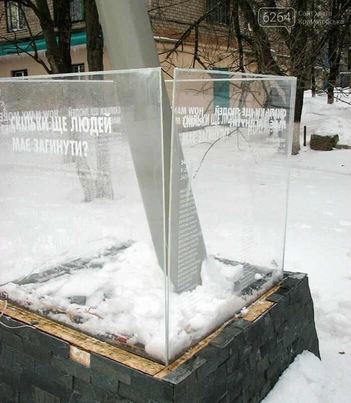 Мемориал «Скільки людей ще має загинути?» в Краматорске продолжает разрушаться день за днем, фото-1, Соцсети