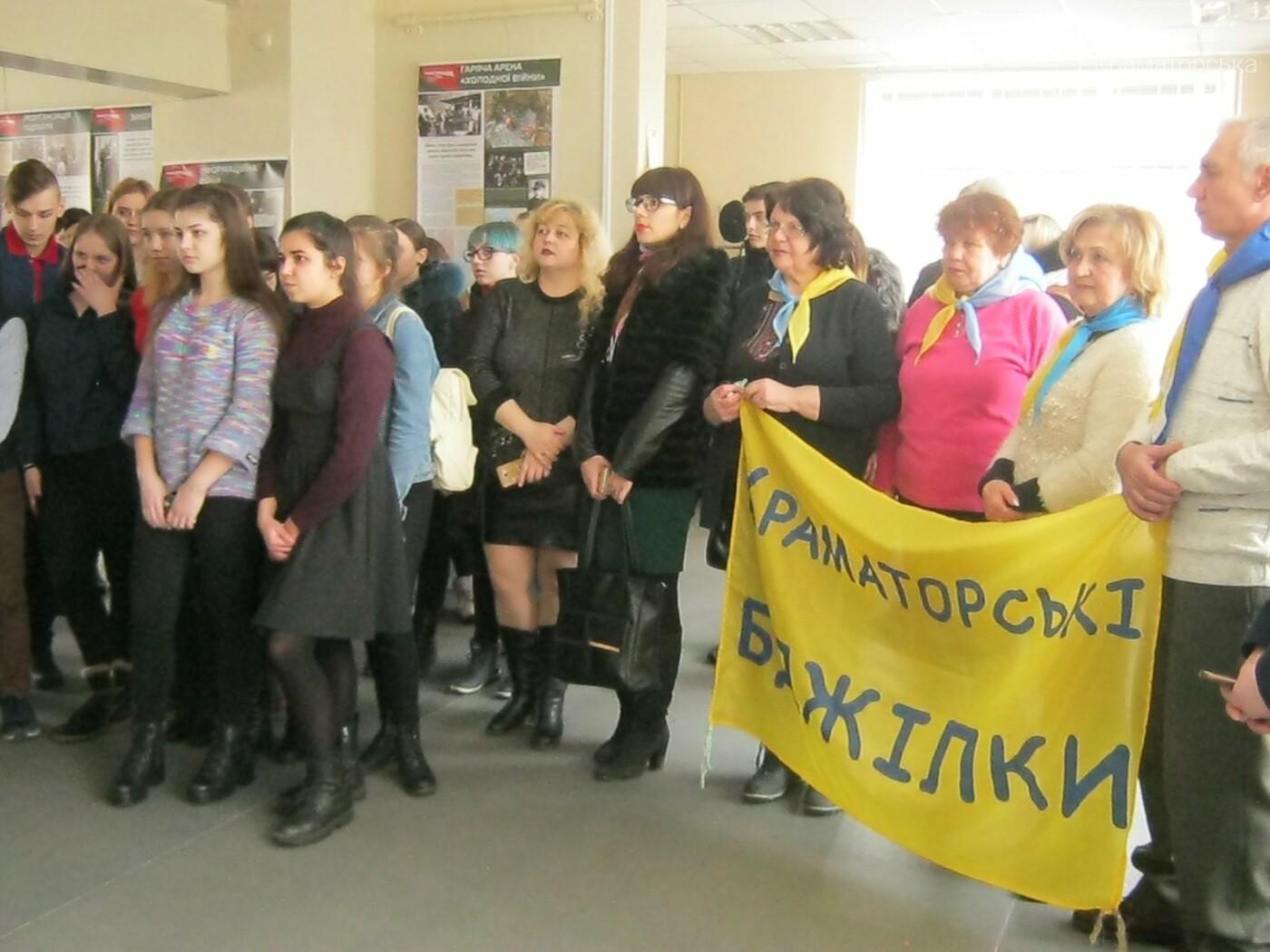 В Краматорске открылась выставка к 75-летию УПА, фото-1