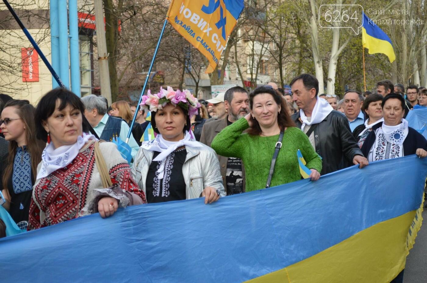 «Хай пам'ятає кремлівська тварина: Краматорськ – це Україна»: центром міста пройшов марш єдності, фото-1