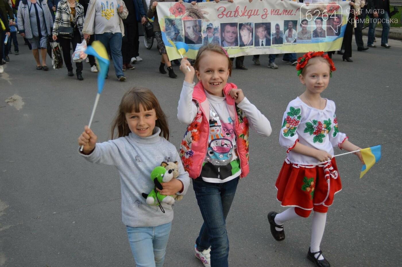 «Хай пам'ятає кремлівська тварина: Краматорськ – це Україна»: центром міста пройшов марш єдності, фото-3