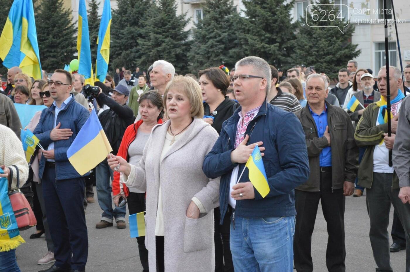 «Хай пам'ятає кремлівська тварина: Краматорськ – це Україна»: центром міста пройшов марш єдності, фото-5