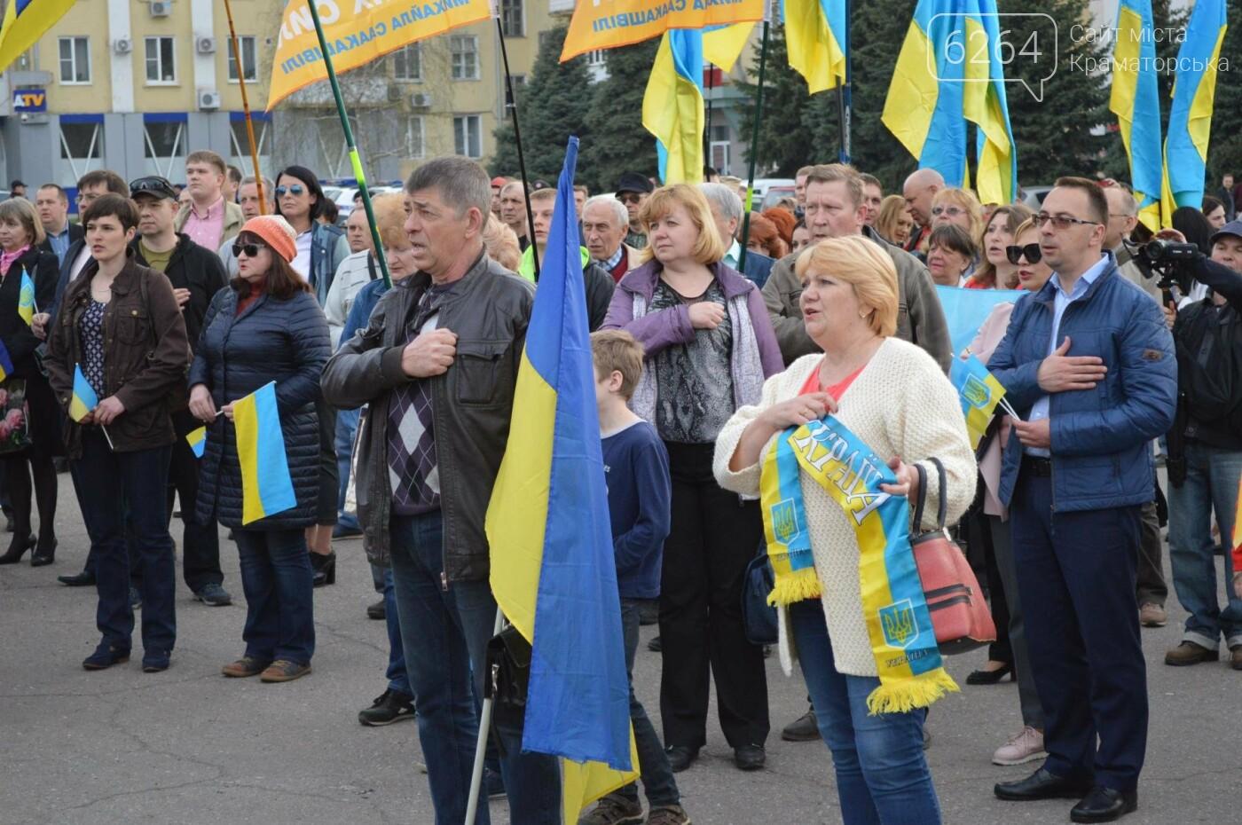 «Хай пам'ятає кремлівська тварина: Краматорськ – це Україна»: центром міста пройшов марш єдності, фото-6