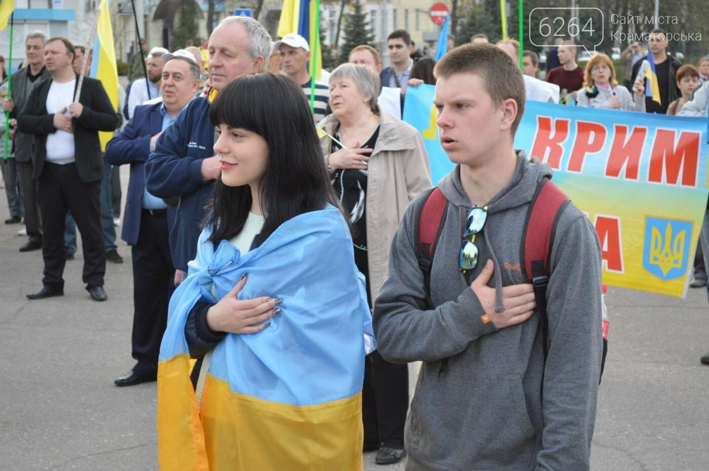 «Хай пам'ятає кремлівська тварина: Краматорськ – це Україна»: центром міста пройшов марш єдності, фото-7