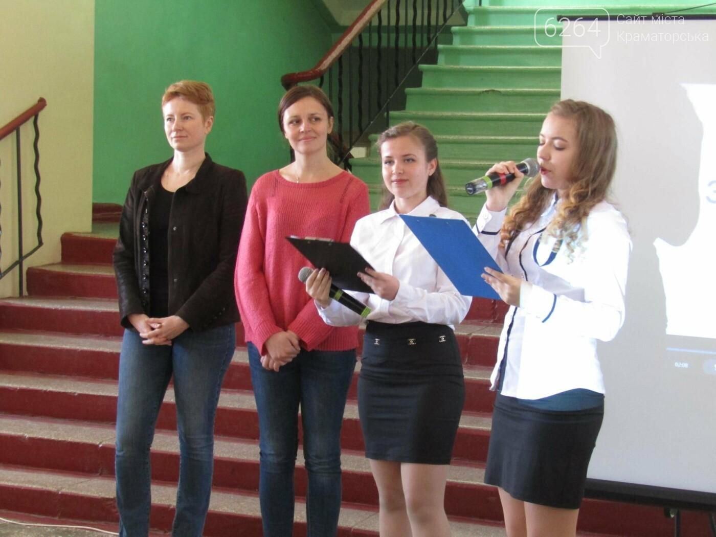 ОШ №24 Краматорска стала первой в городе, где школьники перешли на раздельный сбор отходов, фото-2