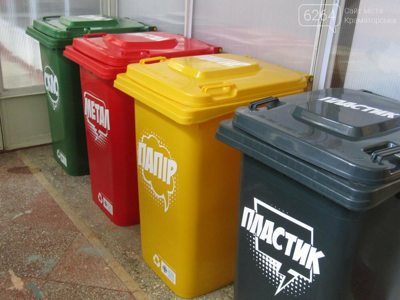 ОШ №24 Краматорска стала первой в городе, где школьники перешли на раздельный сбор отходов, фото-1
