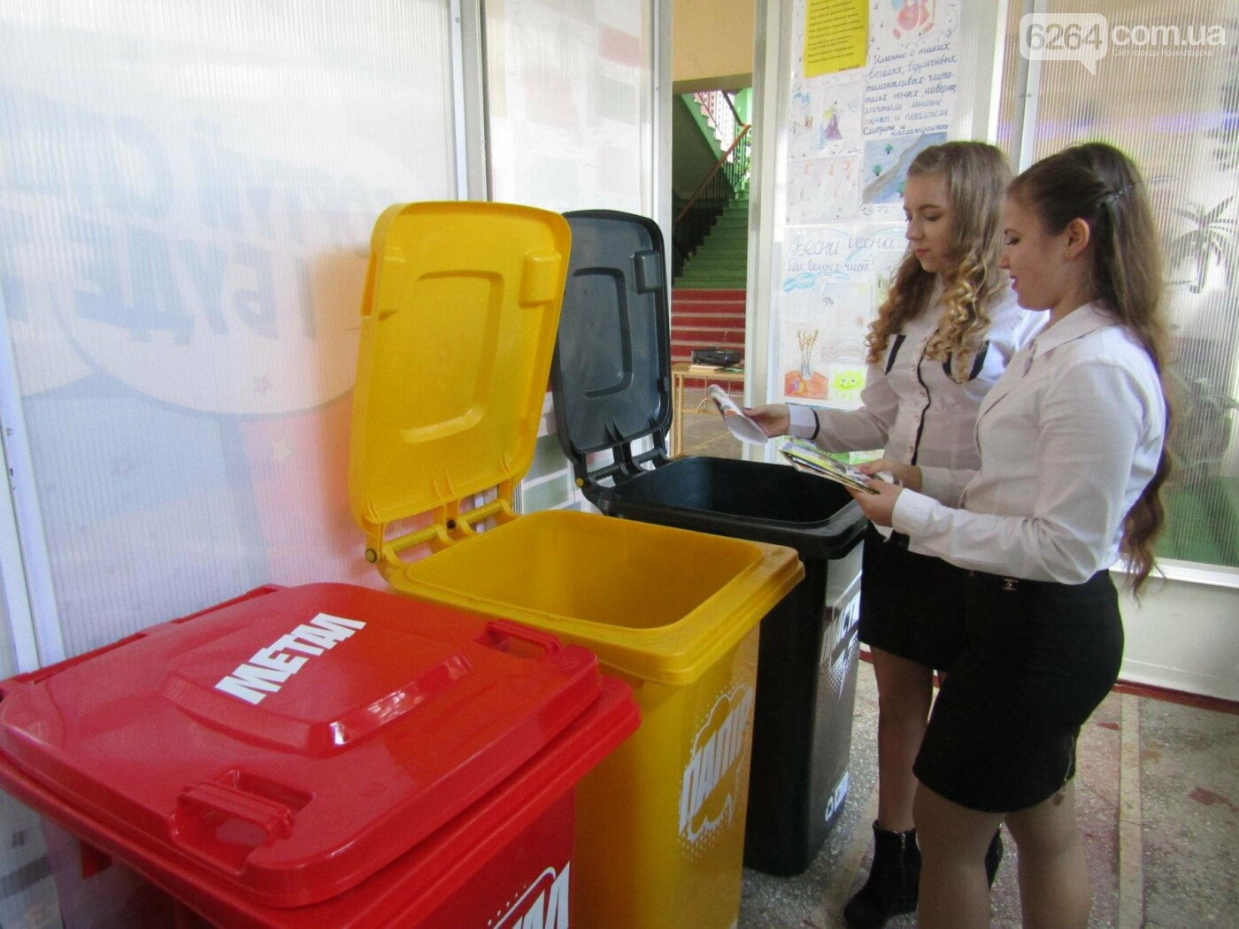 ОШ №24 Краматорска стала первой в городе, где школьники перешли на раздельный сбор отходов, фото-4