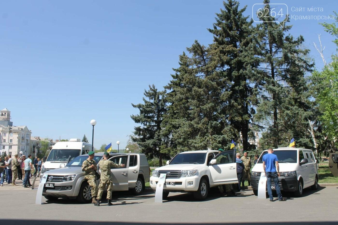В Краматорске пограничники демонстрируют горожанам вооружение и военную технику , фото-2