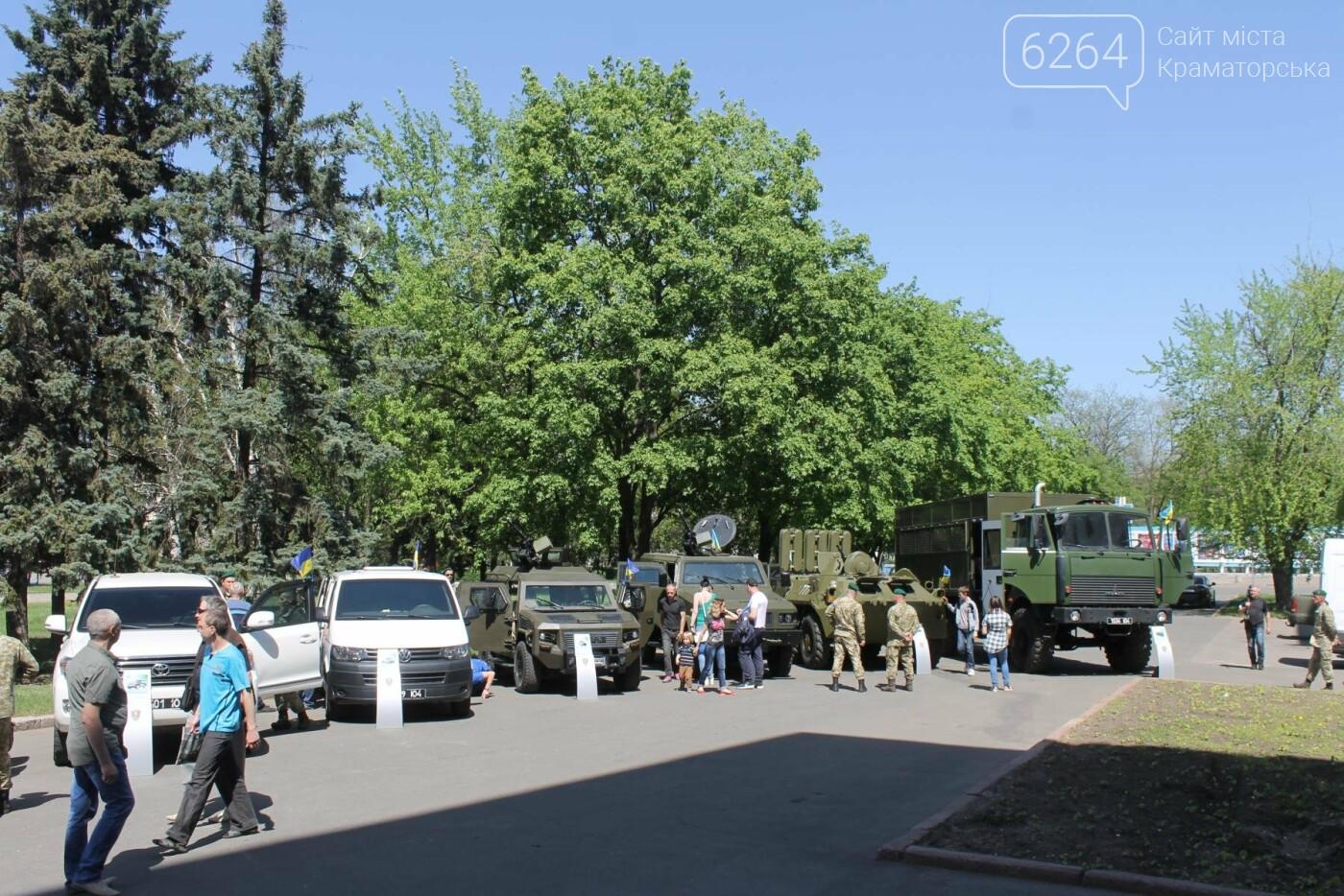 В Краматорске пограничники демонстрируют горожанам вооружение и военную технику , фото-1