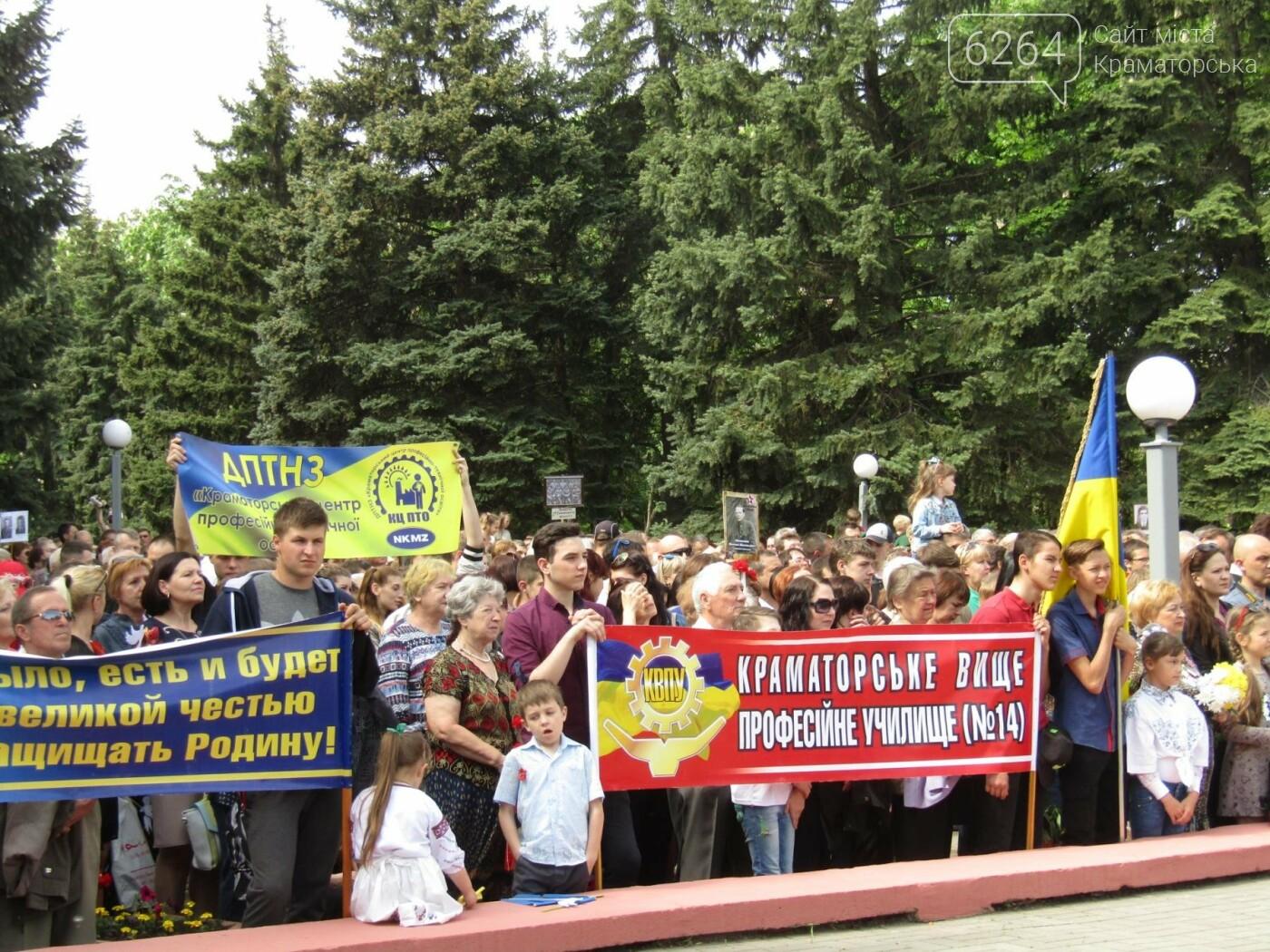 В Сквере Героев краматорчане отметили День победы над нацизмом, фото-2
