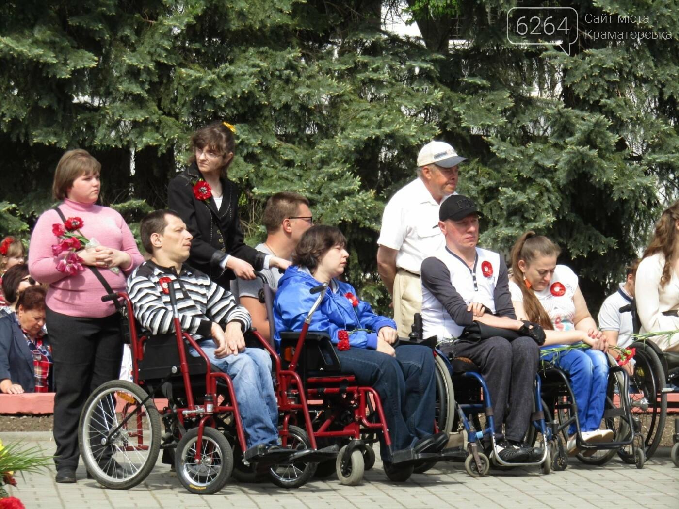 В Сквере Героев краматорчане отметили День победы над нацизмом, фото-3