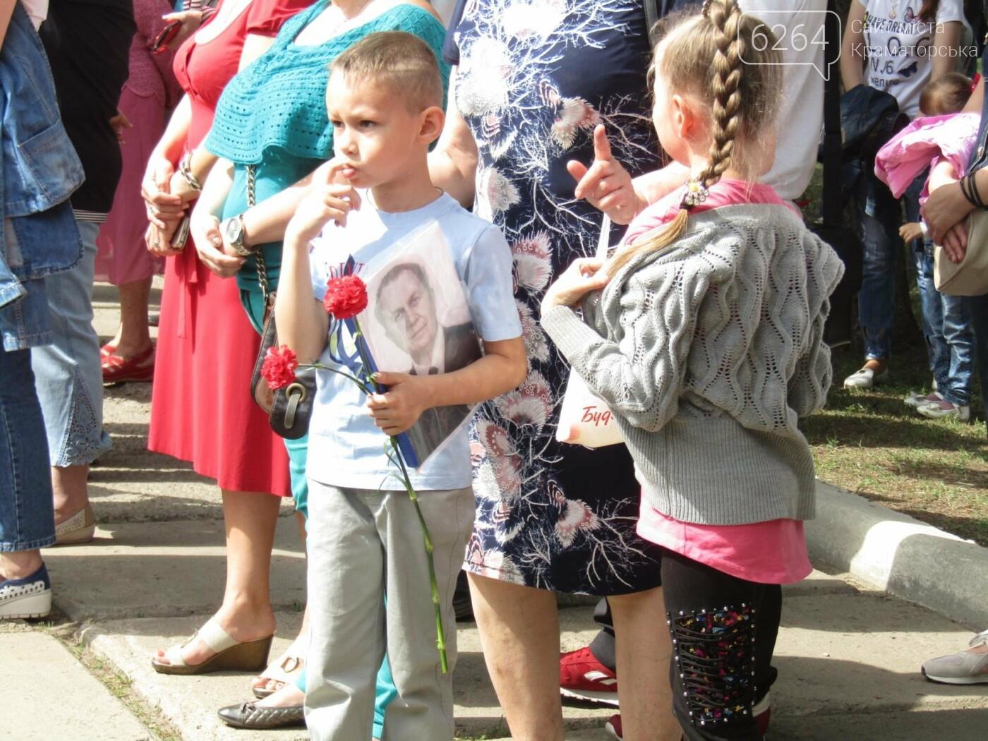 В Сквере Героев краматорчане отметили День победы над нацизмом, фото-4