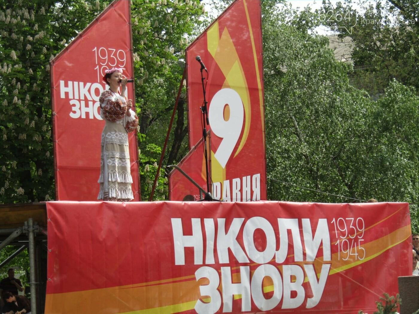 В Сквере Героев краматорчане отметили День победы над нацизмом, фото-5