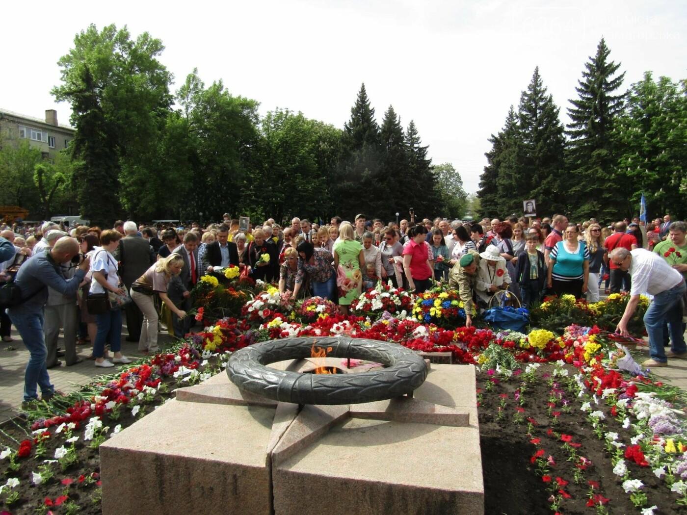 В Сквере Героев краматорчане отметили День победы над нацизмом, фото-7