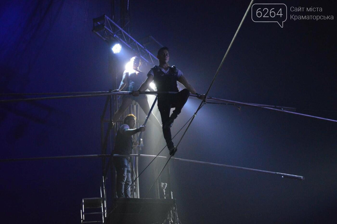 Новое шоу цирка «Кобзов» произвело фурор в Краматорске, фото-12