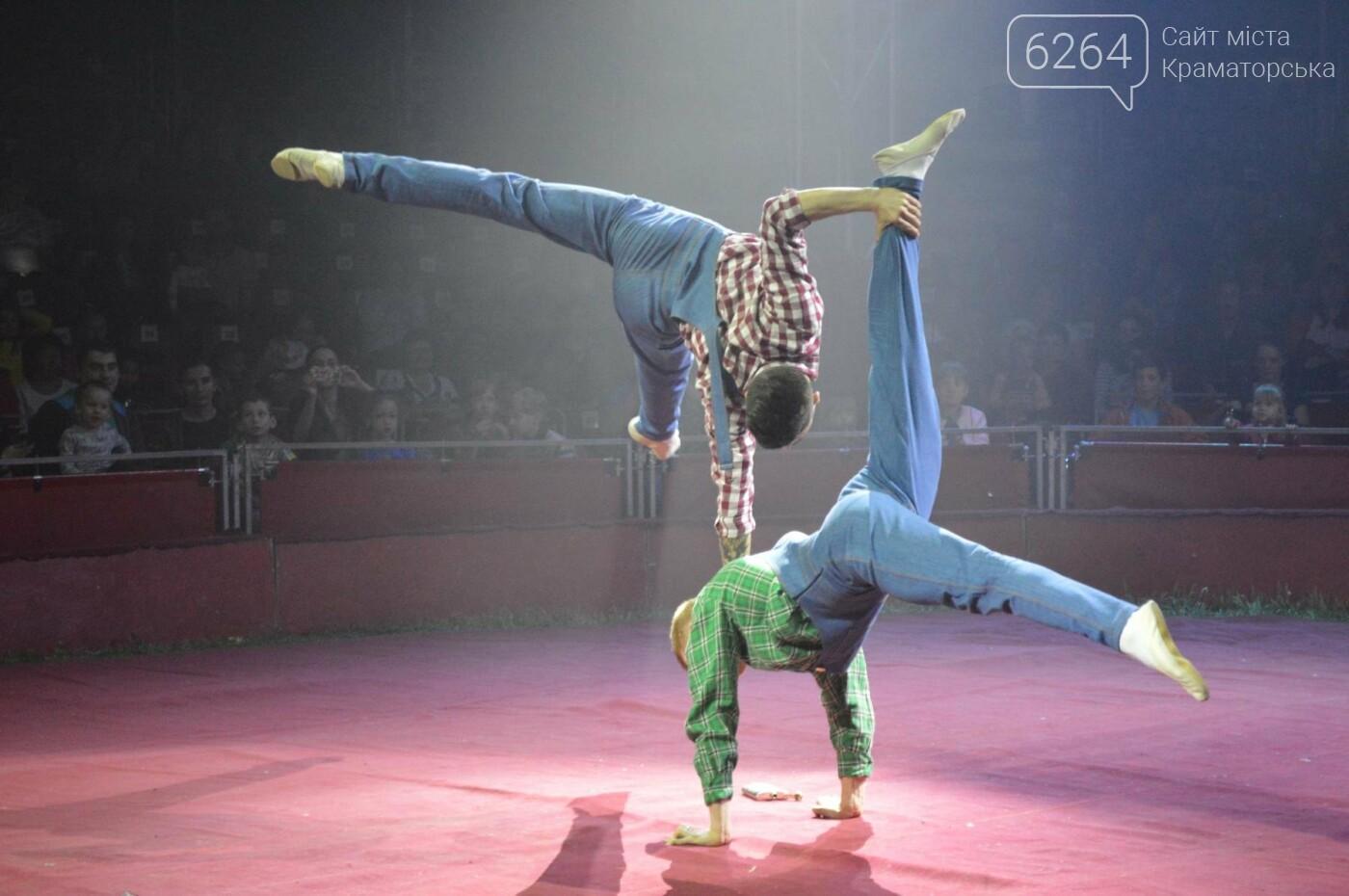 Новое шоу цирка «Кобзов» произвело фурор в Краматорске, фото-1