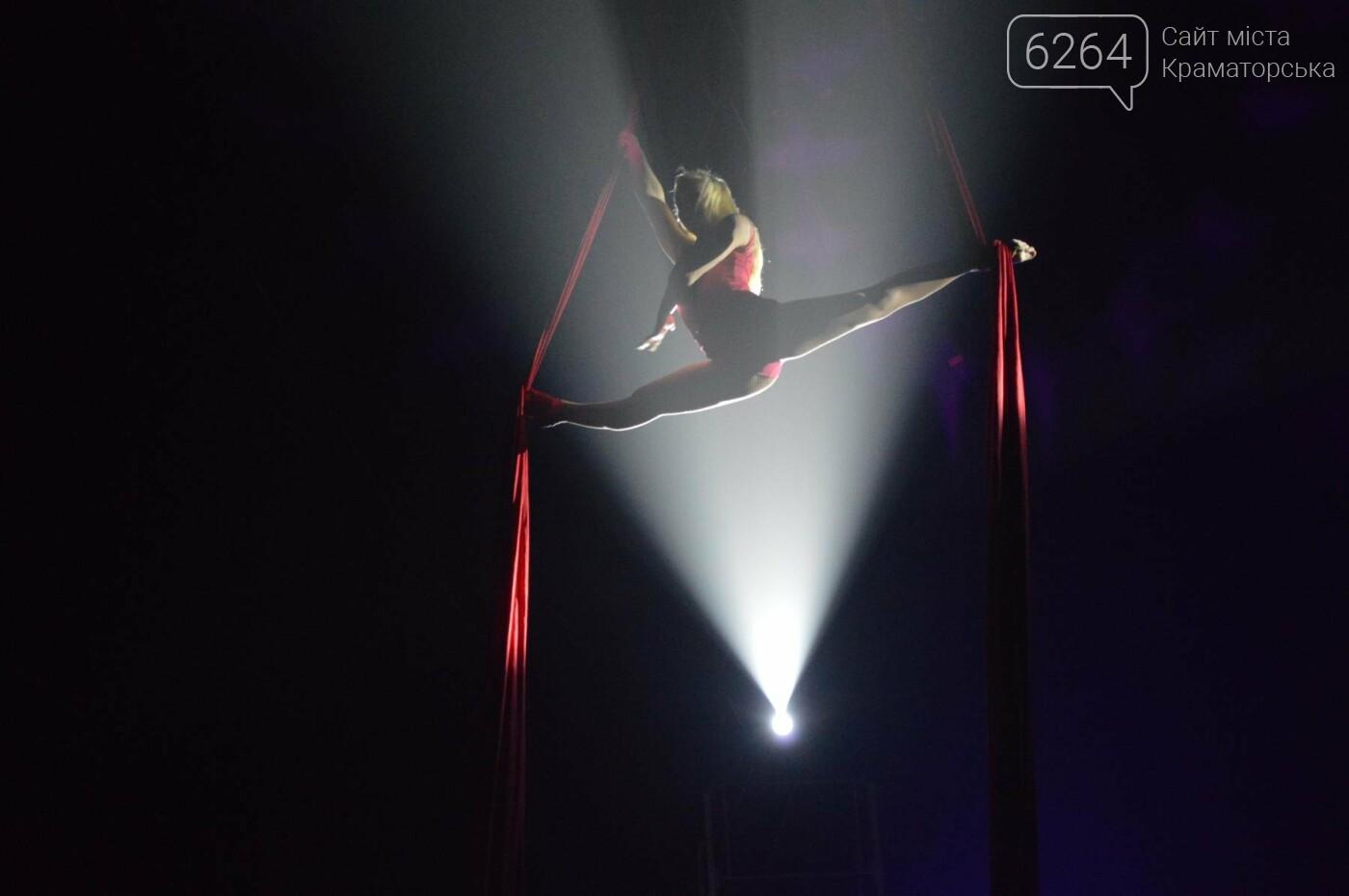 Новое шоу цирка «Кобзов» произвело фурор в Краматорске, фото-6