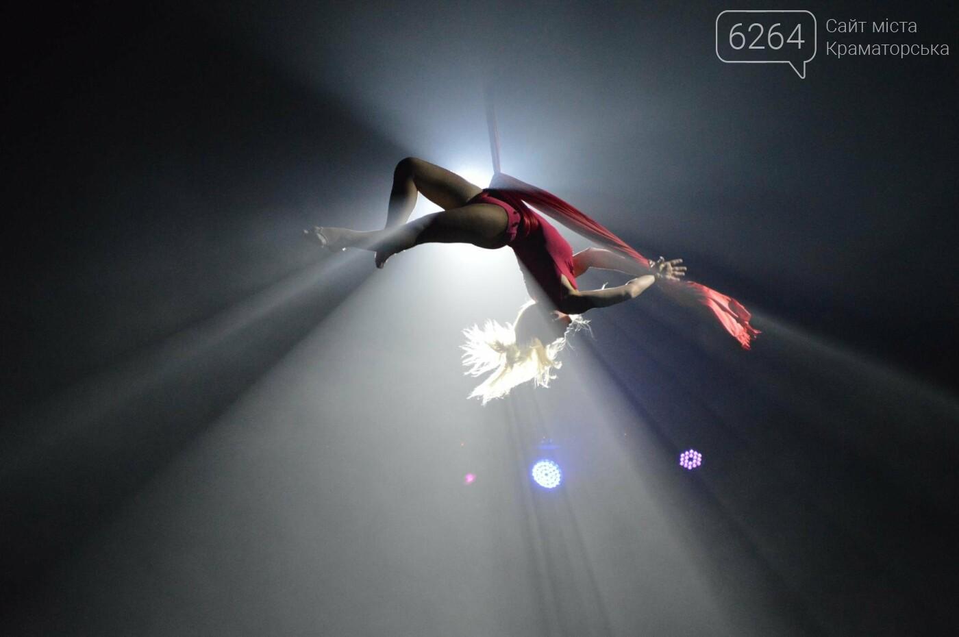Новое шоу цирка «Кобзов» произвело фурор в Краматорске, фото-5