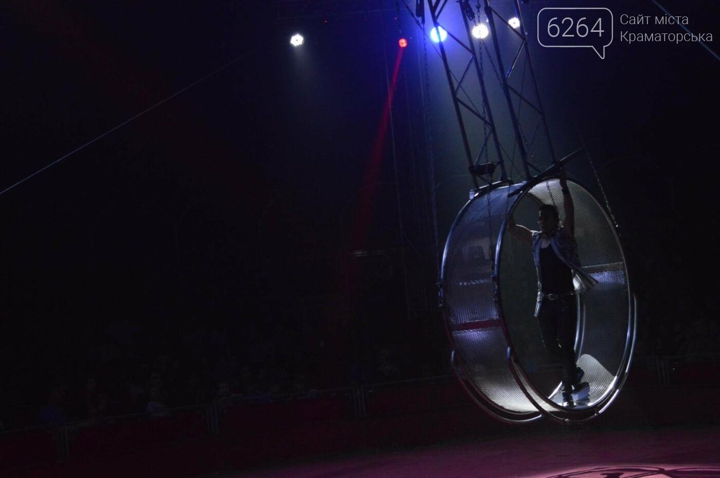 Новое шоу цирка «Кобзов» произвело фурор в Краматорске, фото-8