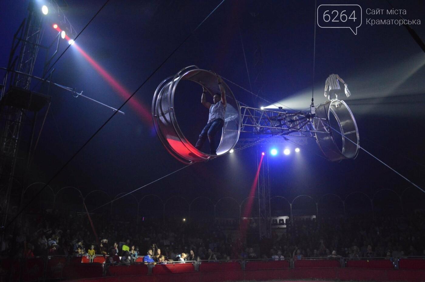 Новое шоу цирка «Кобзов» произвело фурор в Краматорске, фото-10