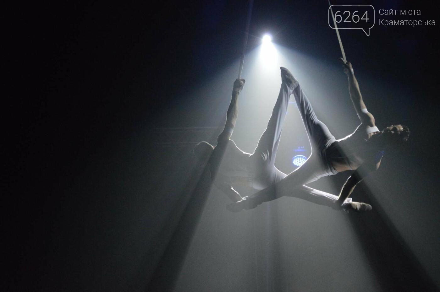 Новое шоу цирка «Кобзов» произвело фурор в Краматорске, фото-4