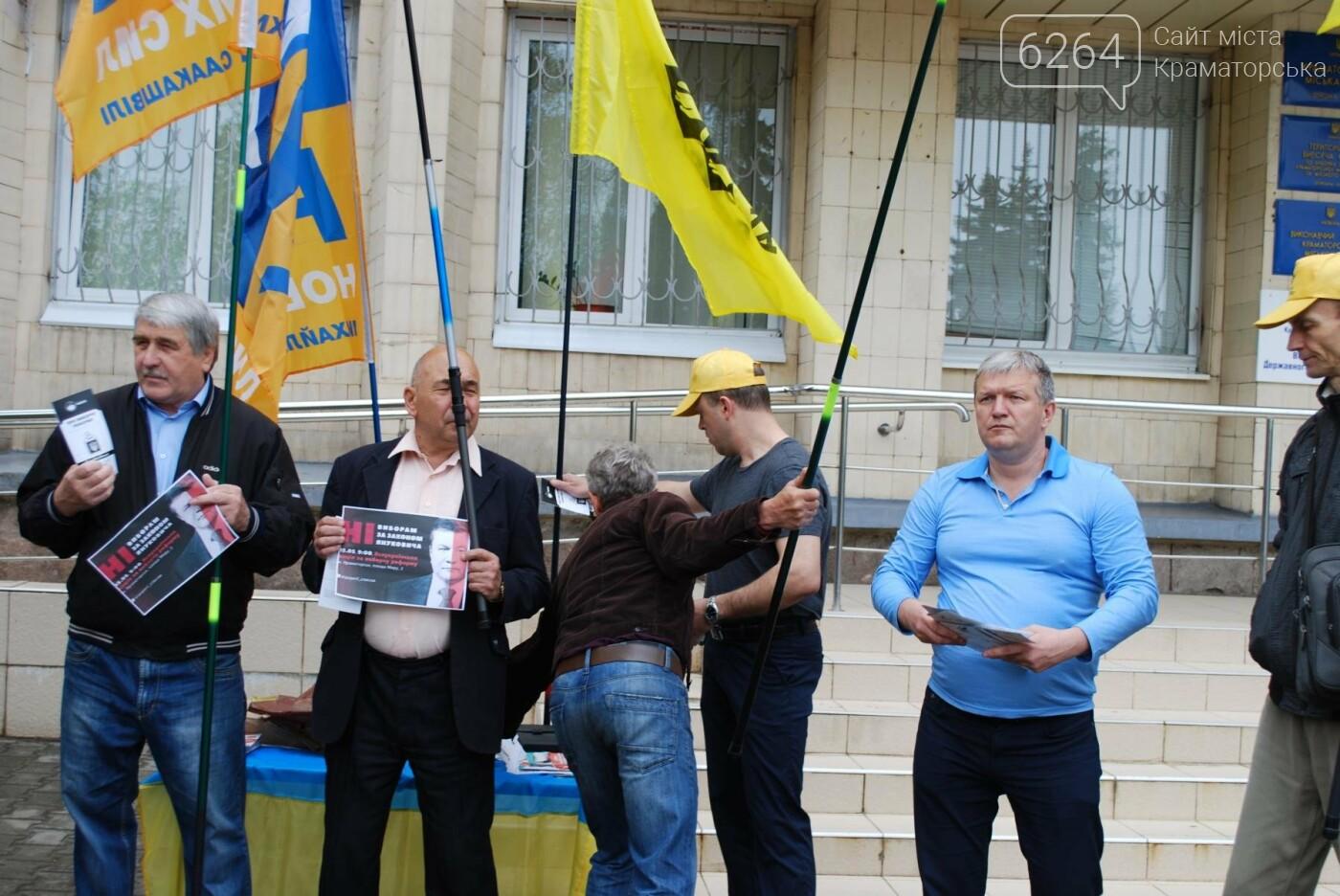 В Краматорске решительно сказали: «Нет! Выборам по закону Януковича», фото-1