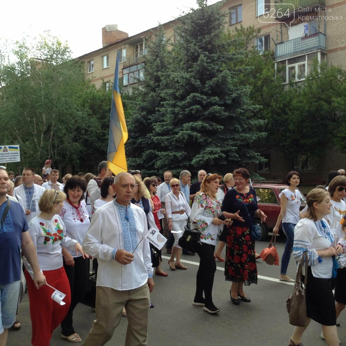 В Краматорске праздничным шествием доказали, что «Вышиванка - это код нации», фото-3