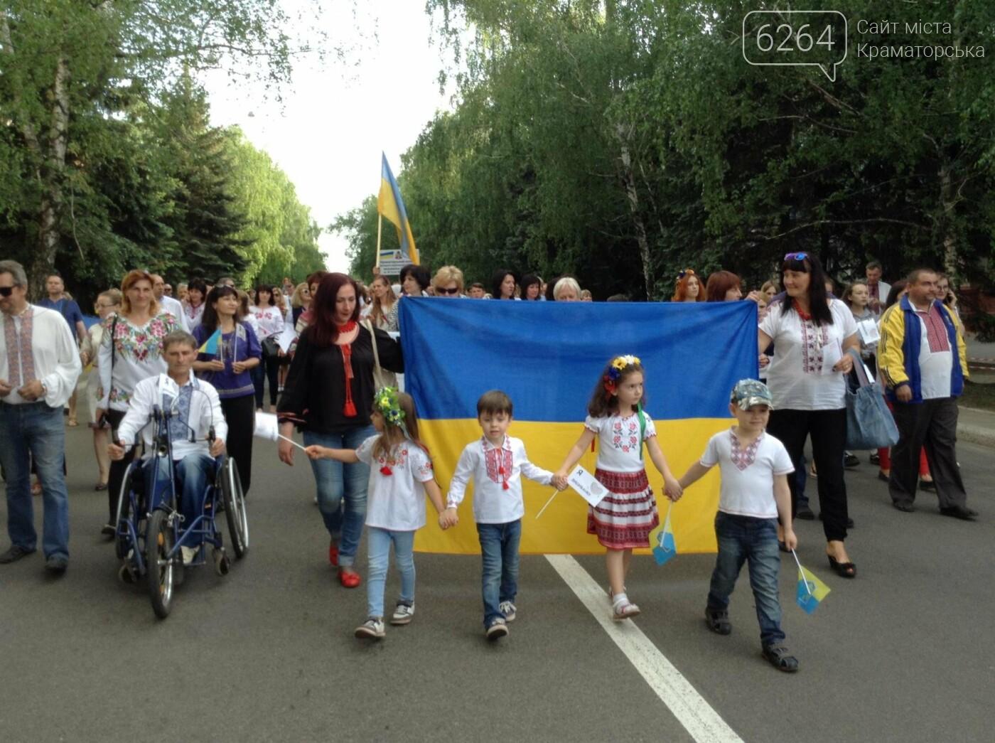В Краматорске праздничным шествием доказали, что «Вышиванка - это код нации», фото-4